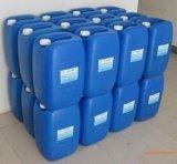 cas7722-84-1 食品級雙氧水