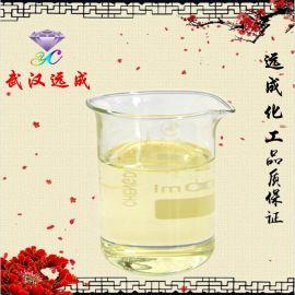 工业级95%增效醚,南箭牌增效醚,杀虫增效剂增效醚