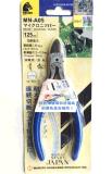 日本馬牌5寸斜口鉗MN-A05
