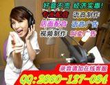 陕西擀面皮广告配音制作广告语下载配音
