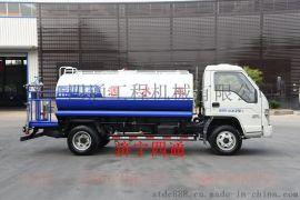 四通厂家直销 4.5方绿化洒水车 市政降温降尘喷洒车 小型