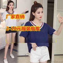 昆明便宜服装夏季女装上衣纯棉T恤库存服装清货短袖
