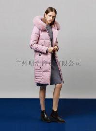 高端羽绒服一线品牌女装折扣店就到广州明浩