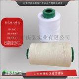 廠家直銷精梳32S/2有色純棉紗線 高品質環保新疆漂白純棉紗批發