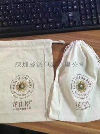 2018款防塵束口首飾珠寶包裝拉繩麻布袋