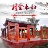 山东 钢制画舫船、观光旅游船 餐饮船 木船不二选择