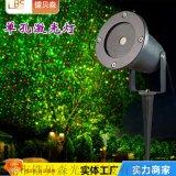 供应草坪激光灯 激光器 单孔动态 红绿激光灯