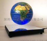 磁悬浮YDH-1805地球仪