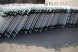 南京供应小区围墙工厂护栏锌钢护栏厂家直销小区珊栏围墙