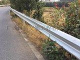 广东波形梁钢护栏板国标护栏非标护栏专业生产定制