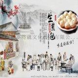上海食美餐館背景牆 不將就