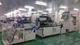 全自动多功能丝网印刷机