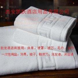酒店賓館毛巾浴巾定做,