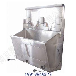 **专用感应脚踏洗手池 不锈钢刷手池