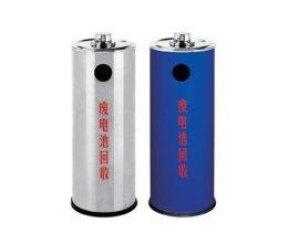不鏽鋼電池桶 回收廢舊電池 環保收集垃圾桶 廠家直銷批發包郵