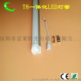 爱莱特0.9米12WT8 LED一体化灯管900mmLED日光管90cm一体化灯管12W接受非标定制