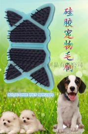 创意硅胶宠物毛刷厂家直销批发