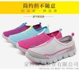 阿克希亞兒童運動鞋晉江外貿批發男鞋女鞋休閒套腳鞋子庫存鞋子