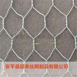 石笼网现货,包塑石笼网,镀锌石笼网