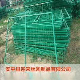 框架护栏网,浸塑护栏网,护栏围栏网