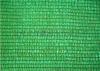 厂家直销 各种塑料遮阳网 抗老化绿色三针遮阳网 批发