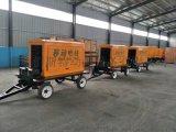 75KW潍柴柴油机发电机组 移动电站 拖车发电机