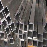 国标6063铝方通现货 30*40*3mm方铝管价格