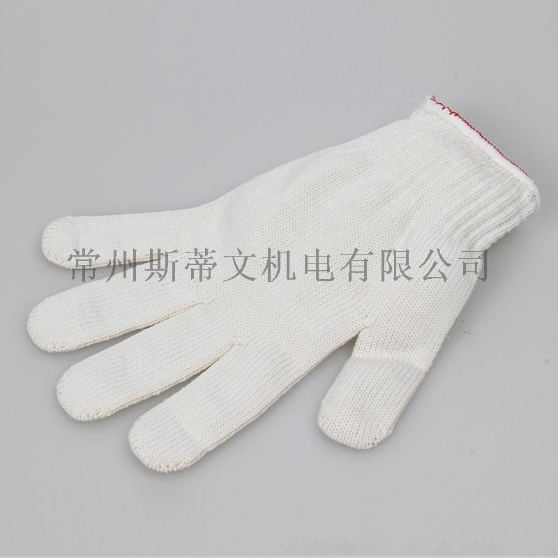 劳保手套 棉纱手套 尼龙手套线手套纱手套白手套批发防护手套防滑