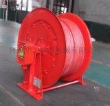 塔式起重机用电缆卷筒 液压抓斗电缆卷筒 提升高度60m 电缆截面面积6平方毫米JTA型弹簧式电缆卷筒