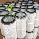 【圖片】聚酯纖維PTFE覆膜無紡布除塵濾芯濾筒