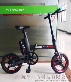 爱维乐ivelo-M1电动折叠自行车,锂电车