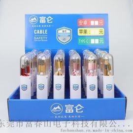 厂家生产苹果手机充电线
