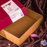 定制 高档天地盖纸板礼盒 牛皮纸精装礼物盒 滋补品首饰盒
