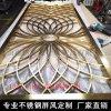 定制不锈钢屏风隔断 北京红古铜现代中式屏风