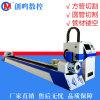 健身器材激光切管机 仰卧板激光切割机 碳钢管切割机