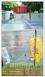 潮州漁友樂360管道投料機投餌機實惠