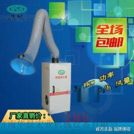煙霧淨化器焊接煙塵除塵器移動式工業空氣淨化器