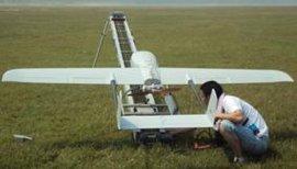 H尾航拍遥感无人机系统