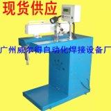 直缝焊机 自动直缝焊机 直缝焊机价格
