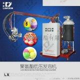 聚氨酯玩具低压发泡机