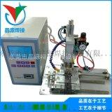 厂家直销 自动点焊机焊接设备 自动电阻焊全自动焊机