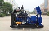 85系列燃气发电机组