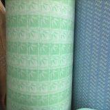供应出口纯天然植物纤维水刺无纺布 高档无纺布生产厂家