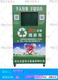 重庆旧衣回收箱厂家哪里有、除湿消毒智能旧衣回收箱