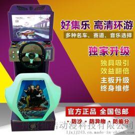 2016年新款投币游艺机 22寸儿童赛车游戏机 高清环游飞车游戏机漂移赛车娱乐设备