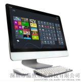 厂家批发22寸台式电脑一体|超簿台式一体机|苹果风格一体机