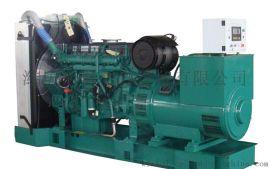北京市500KW柴油发电机组 沃尔沃发电机组