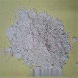 厂家直供陶瓷用负离子粉 超高能量粉 净化水质空气 高纯无添加