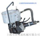 上海正品气动钢带打包机 195 32铁皮打包机自动捆扎机拉紧锁扣机 本店产品均是厂家