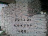 无水碳酸钾供应商,品牌:四川文通,包装:50kg/袋